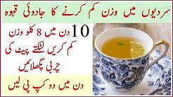 Pakistani Totkay- Burn Fat just in 10 Days