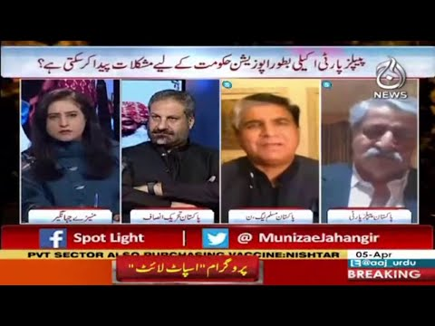 Spot Light with Munizae Jahangir | PPP Aur ANP, PDM Ko Mutmaeen Kar Le Gi?| 5 April 2021 | Aaj News