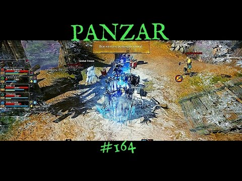 видео: panzar - месим г..о за танка. #164