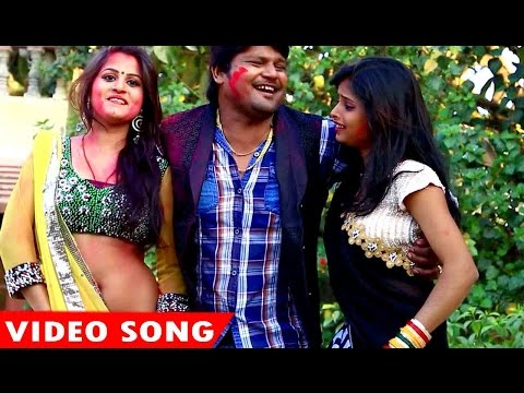 होली में प्यार करीह - Holi Me Pyar Kariha - Pichkari Bhail Khada - Chandan - Bhojpuri Hot Holi Song