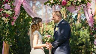 Денис и Анастасия