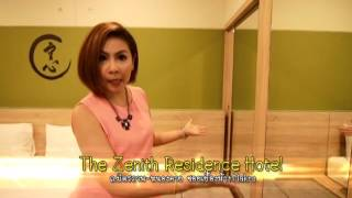 The Zenith Residence Hotel