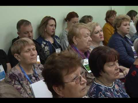 Современным методам работы посвятили образовательную конференцию специалисты ФСС в ЕАО