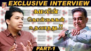 Paari Saalan Latest Interview | கமலின் கொள்கைகள் உதவாதது | Paari Saalan Latest Speech |Thamizh Padam