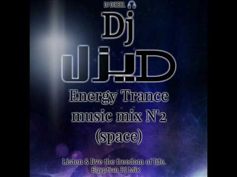 Energy Trance Music Mix N'2 Space By {Dj Diesel}
