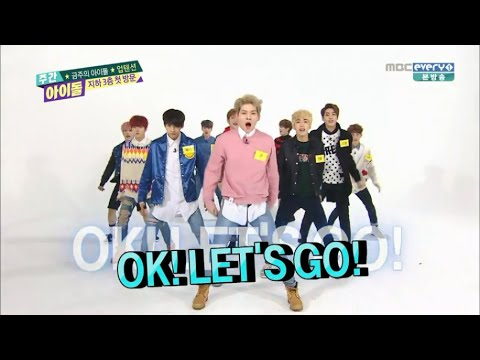 [ENG SUB]160113 WEEKLY IDOL (주간 아이돌) EP 233 UP10TION (업텐션) HD
