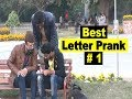 Best Letter Prank # 1 | Allama Pranks | Lahore TV | Pakistan | India | UK |UAE| USA | KSA