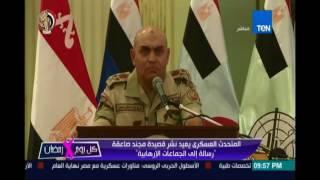 قصيدة جندي/مصطفي عمر