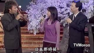 張菲 費玉清 蔡幸娟(1/2) 姑娘的酒窩 大板城的姑娘 姑娘十八一朵花
