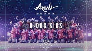 [1st Place] O-DOG Kids | Arena China Kids 2019 [@VIBRVNCY Front Row 4K]