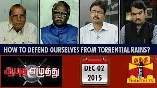 Ayutha Ezhuthu : How to Defend Ourselves from Torrential Rains...? (02/12/2015)