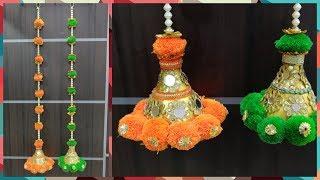 DIY | Pom-Pom Door Hanging | Diwali decoration ideas | Best out of waste