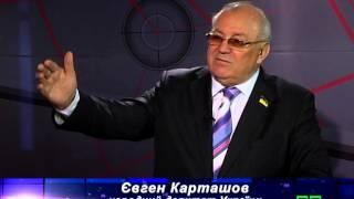 Евгений Карташов в программе «Актуальное интервью» на канале «МТМ»