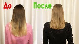 ВОЛОСЫ КАК ПОСЛЕ САЛОНА Домашний уход за волосами