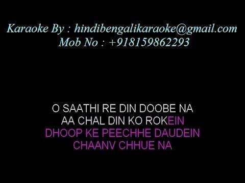 O Saathi Re Din Doobe Na - Karaoke - Omkara (2006) - Shreya Ghoshal ; Vishal - Customize