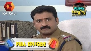 Kudumba Police 03/04/17 Real Full Episode