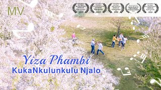 "2018 South African Best Gospel  Music Video ""Yiza Phambi KukaNkulunkulu Njalo"""