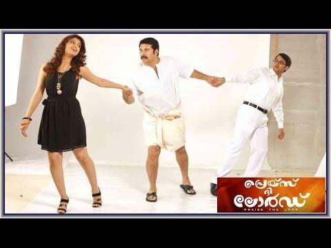 Praise The Lord Malayalam Movie - All Songs Audio Jukebox