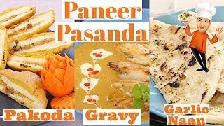 Paneer Recipe - Paneer Pakoda - Paneer Pasanada Garlic Naan