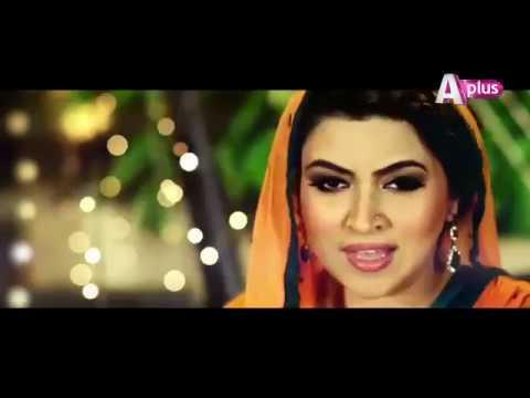 Ramzan Ishq Hai   OST  Maya Khan