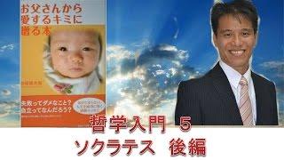 チャンネル登録→ http://goo.gl/Fd7N44 特典付無料メルマガ→ http://cj3...