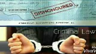 Cheque bounce case in tamil
