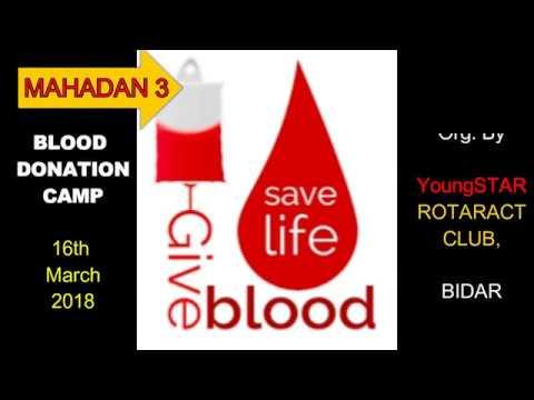 MAHADAN Blood Donation Camp by YoungSTAR Rotaract club,bidar videos