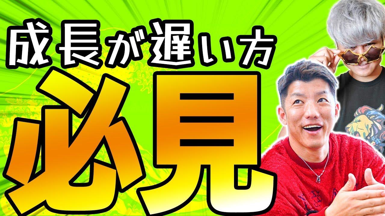 ZIMONFAMILY講師FXトレード対談「壱飛」x「KAZU」