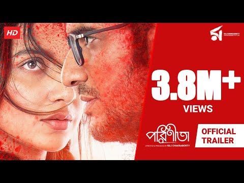 Parineeta | Official Trailer |  Ritwick Chakraborty and Subhashree Ganguly