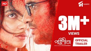 parineeta-trailer-subhashree-ritwick-raj-chakraborty-entertainment