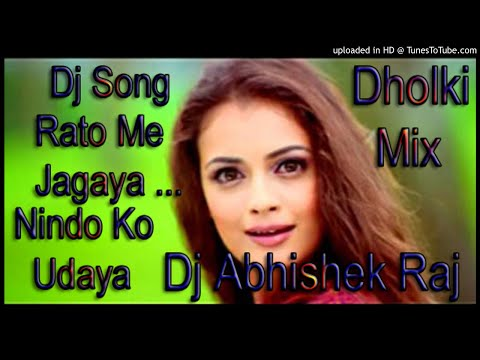 Rato Ko Jagaya Nindo Ko Uraya (Sad+Love+Song) Mix By Dj Abhishek Raj