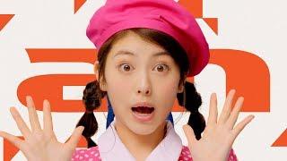チャンネル登録:https://goo.gl/U4Waal 女優の浜辺美波が、アルバイト...