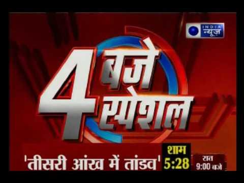 ISI gives responsibility to terrorist Mushtaq Ahmed Zargar to shake India
