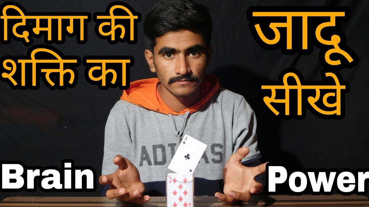 card magic tricks pdf hindi