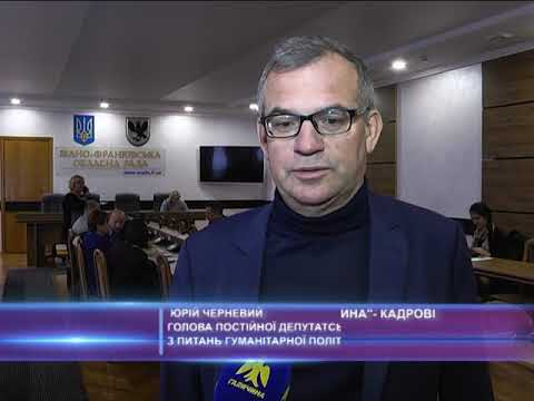 """В обласній газеті """"Галичина"""" -кадрові зміни керівника"""