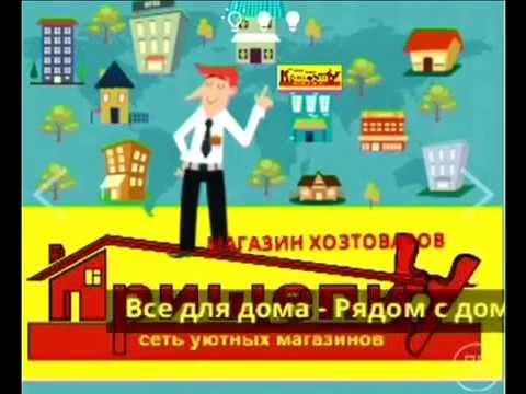 Купить сантехнику в Москве. Магазин сантехники. Каширский двор .