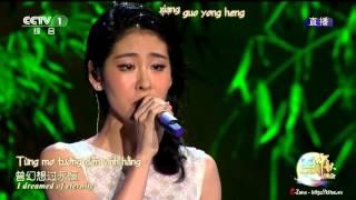 [Vietsub] [LIVE] Dòng thời gian / Niên luân - Trương Bích Thần (OST Hoa thiên cốt)