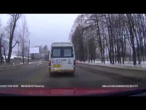 Маркизы в Москве, Санкт -