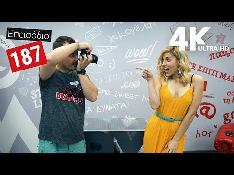 Try Me: Δοκιμάζουμε τη νέα Canon EOS 2000D