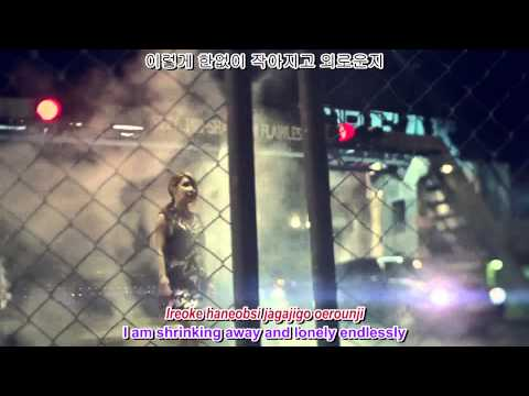 2NE1 - Lonely MV (english sub + romanization + hangul) HD 1080p