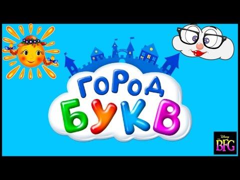 Ответ на слова из 7 букв игры 4 фото 1 слово ВКонтакте