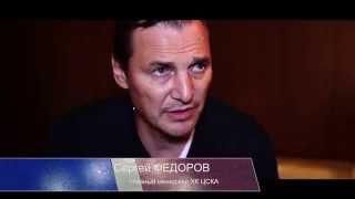 видео Где купить билеты на игры СКА ЦСКА