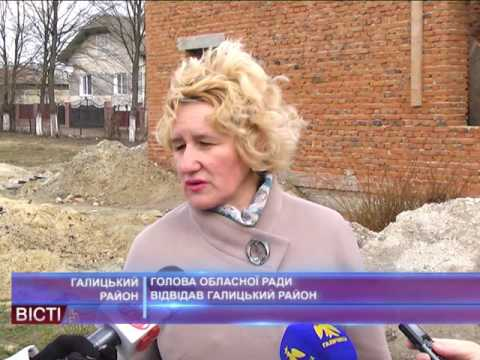 Голова обласної ради відвідав Галицький район