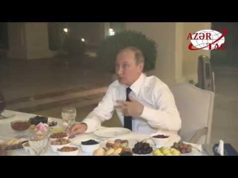 Президент Азербайджана  пригласил Президента России к себе домой на чаепитие