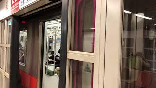 京都市営地下鉄50系 04編成 三条京阪(T11)発車