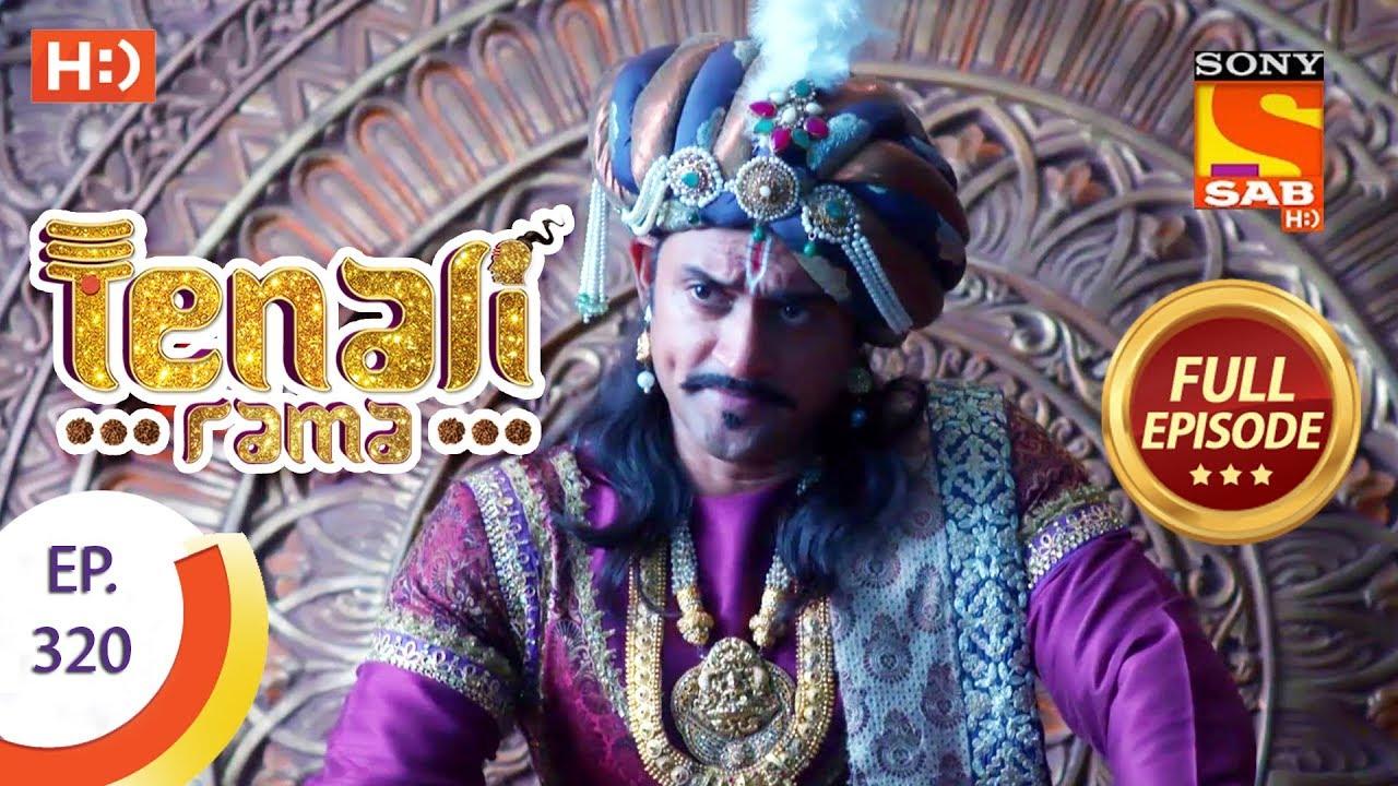 Download Tenali Rama - Ep 320 - Full Episode - 27th September, 2018
