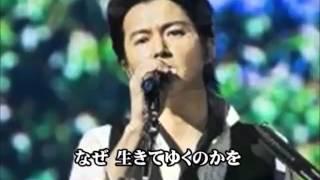 福山雅治   魂リク 『 糸 / 中島みゆき 』(歌詞付) 2015.01.31〔youku等転載禁止〕
