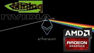 Майнинг Ethereum ETH на AMD NVIDIA 2018