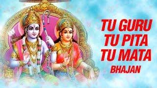 Tu Guru Tu Pita Tu Mata Shirdi Sai Bhajan