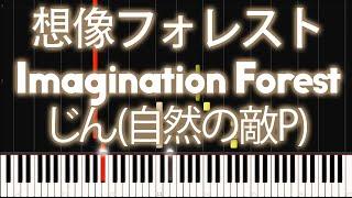 Repeat youtube video IA - Imagination forest 『想像フォレスト』 | MIDI piano.